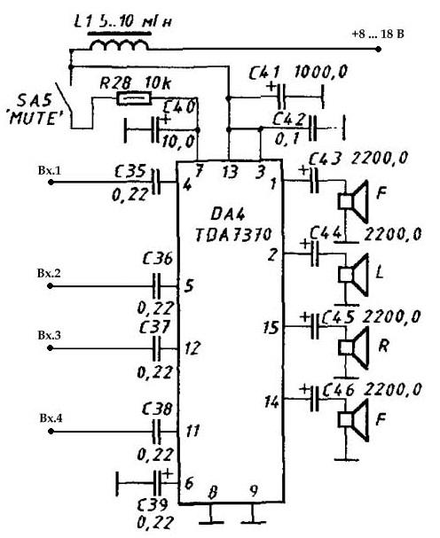 Четырехканальный усилитель мощности для автомагнитолы